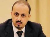 الإرياني: خبراء إيرانيون يشرفون على المراكز الصيفية في مناطق سيطرة الحوثيين