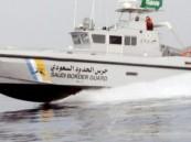 حرس الحدود بالمدينة المنورة يُخلي عائلة من على متن قارب نزهة تعرض لتسرب المياه