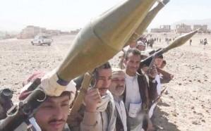 إصابة طفلين في قذيفة أطلقتها ميليشيا الحوثي بمحافظة الجوف اليمنية