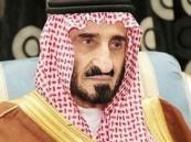 إقامة عزاء الأمير بندر بن عبد العزيز في قصره بالرياض غداً