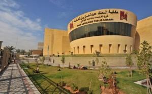 مكتبة الملك عبدالعزيز تشارك في معرض بكين الدولي للكتاب