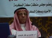 """بحضور محافظ ميسان.. البروفيسور """"هاشم حريري"""" والمسؤولية الاجتماعية في منتدى الثقفي"""