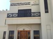 فريق كانوا للوالدين البحريني يستقبل ورود نوارة التطوعي السعودي