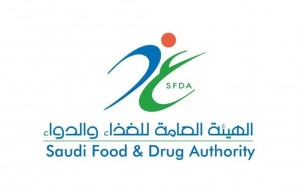 «الغذاء والدواء» تطالب بمنع استيراد الأدوية والمستحضرات الطبية عبر الإنترنت