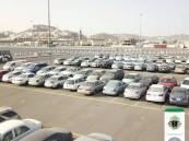 «المرور» يكشف عدد المركبات المحجوزة بمداخل مكة