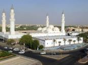 """""""عقارات الدولة"""" تطرح فرصتين استثماريتين بالقرب من الحرم النبوي"""