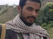 """""""الحوثي"""" تعلن مقتل شقيق زعيمها"""
