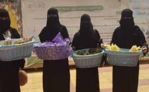 احتفالات وحدة الحماية الاجتماعية بأبها بمناسبة عيد الأضحى المبارك