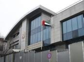 سفارة الإمارات تطالب مواطنيها بتركيا بإلغاء شريحة الاتصال قبل المغادرة