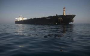 """الولايات المتحدة تعلن إصدار مذكرة لضبط ناقلة النفط الإيرانية """"غريس 1"""""""