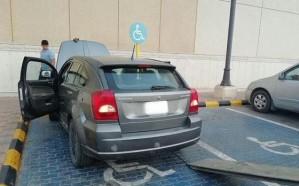المرور يضبط أكثر من 1300 مركبة لوقوفها في أماكن ذوي الإعاقة