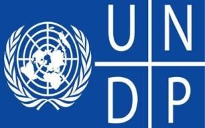 الأمم المتحدة تعلن عن وظائف  للسعوديين والسعوديات فقط