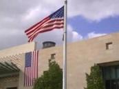 بعد مرور 65 عاماً.. انتقال القنصلية الأمريكية في جدة إلى مقرها الجديد