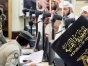 السفارة اليمنية بالرياض تزف بشرى سارة لليمنيين الراغبين بمغادرة المملكة نهائياً