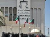 4 أشقاء يمارسون الطب بشهادات مزورة في الكويت