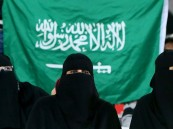 البدأ بتنفيذ التعديلات الجديدة على أنظمة تعزيز دور المرأة السعودية