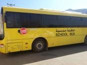 """تعثر النقل المدرسي يحرم طالبات """"وادي بويهب"""" من الدراسة"""