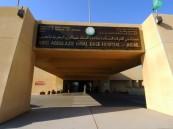 29 وظيفة شاغرة في مستشفى القوات المسلحة بالجبيل
