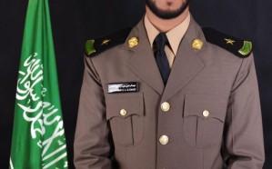 """""""الغامدي"""" إلى رتبة ملازم من كلية الملك فهد الأمنية"""