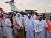 وصول طلائع الجسر الجوي السعودي لمتضرري السيول والأمطار بالسودان