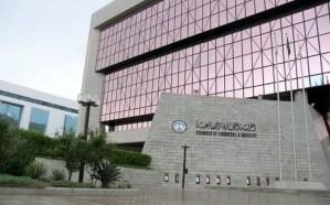 غرفة الرياض تعلن طرح 226 وظيفة للجنسين