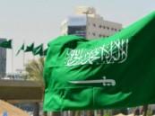 المملكة تعلق على ادعاءات الدوحة حول تجريم التعاطف مع قطر