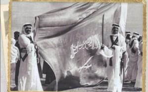 تعود إلى 6 عقود.. صورة نادرة تجمع الملك سلمان والملك فهد تحت راية التوحيد