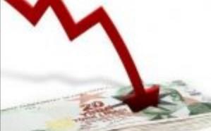 صندوق النقد الدولي: الاقتصاد التركي بات أكثر عرضة لمخاطر خارجية ومحلية
