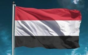 الحكومة اليمنية تحمّل المتمردين الحوثيين مسؤولية تعثر تنفيذ اتفاق ستوكهولم