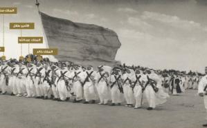 صورة نادرة.. 4 من ملوك السعودية يؤدون العرضة احتفالاً بتولي الملك سعود الحكم