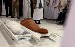 شاهد.. صلاة الجنازة على اللواء عبدالعزيز الفغم في الحرم المكي
