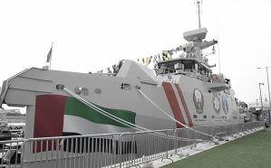 الإمارات تنضم للتحالف الدولي لأمن الملاحة البحرية