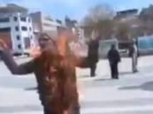شاهد.. مواطن تركي يشعل النار في نفسه بسبب غلاء المعيشة