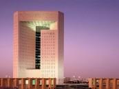 وظائف شاغرة في البنك الإسلامي للتنمية بجدة