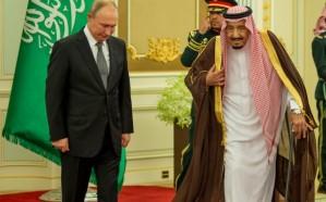 خادم الحرمين: نتطلع للعمل مع روسيا لتحقيق الأمن ومحاربة الإرهاب