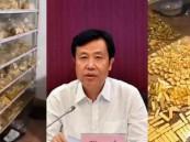 أطنان من الذهب ومليارات الدولارات بمنزل «مسؤول» صيني