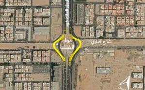 أمانة جدة توجه حركة المرور لمحور طريق الملك فهد مؤقتاً