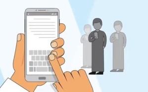 أمن الدولة يحذر من استخدام الإعلام الرقمي للتضليل