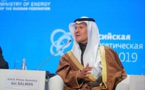 وزير الطاقة: المملكة جاهزة للوفاء باحتياجات العالم من النفط