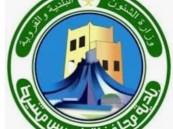 بلدية الرونة الفرعية تغلق مقهيين ومحطة وقود