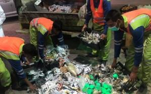 ضبط 16 منشأة صحية مخالفة ومصادرة أكثر من 130 كيلو تنباك  بخميس مشيط