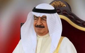البحرين توضح اخر التطورات الصحية لرئيس الحكومة