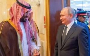 ولي العهد والرئيس الروسي يعقدان جلسة مباحثات رسمية
