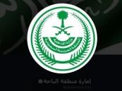 هكذا علقت إمارة الباحة على مواطن طلب مقابلة أمير المنطقة