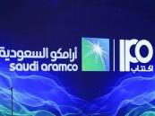 """بنوك سعودية تمدد ساعات عملها خلال فترة اكتتاب """"أرامكو"""""""
