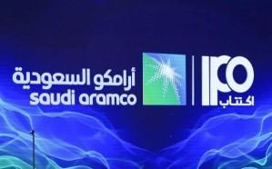 سهم أرامكو يسجل 35.5 ريال في التعاملات الصباحية