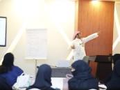 """ورشة عمل بعنوان """"إثراء تجربة الزائر"""" في جدة"""