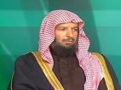 فيديو: ماحكم الاحتفال بالمولد النبوي؟..الشيخ الشثري يوضح