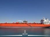دخول أكبر ناقلة بتروكيماويات في العالم لميناء ينبع