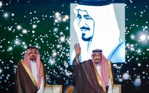 خادم الحرمين يكرم الفائزين بجائزة الملك خالد